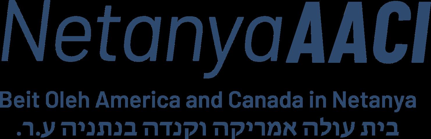 Netanya AACI