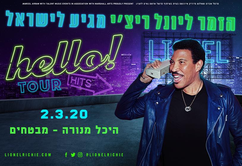 Hello With Lionel Richie