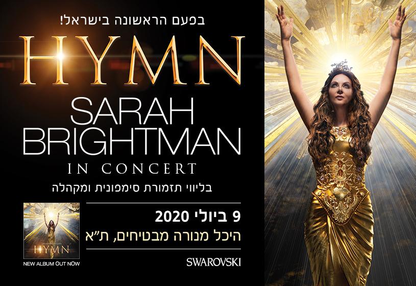 Hymn: Sarah Brightman